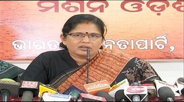 Khabar Odisha:politics-odisha-bjp-slams-naveen-sarkar-on-mo-sarkar-scheme