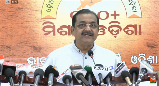 Khabar Odisha:politics-odisha-bjp-press-meet-targeted-bjp-on-many-scam