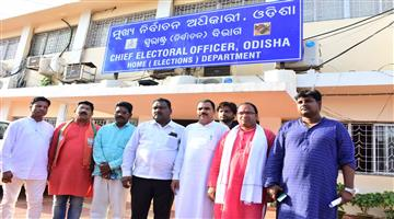 Khabar Odisha:politics-odisha-bjp-met-ceo-on-patkura-election