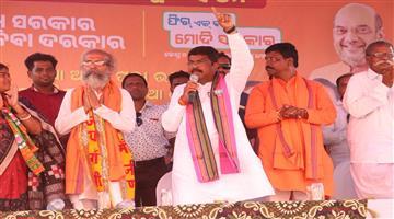 Khabar Odisha:politics-odisha-bjp-dharmendra-pradhan-targeted-naveen-on-balesore-remuna