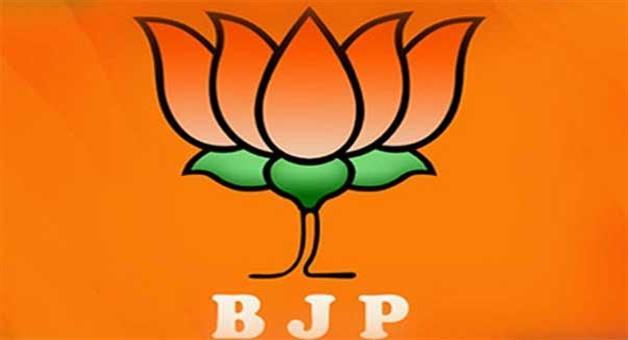 Khabar Odisha:politics-odisha-bjp-president-dismisses-15-workers-from-the-party