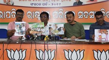 Khabar Odisha:politics-odisha-cm-naveen-patnaiks-favourable-mla-give-protect-the-accused-says-bjp