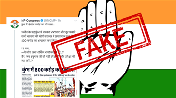 Khabar Odisha:politics-odisha-congress-caught-peddling-fake-news-by-cropping-disclaimer