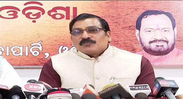 Khabar Odisha:politics-odisha-crimebranch-bjp-press-meet