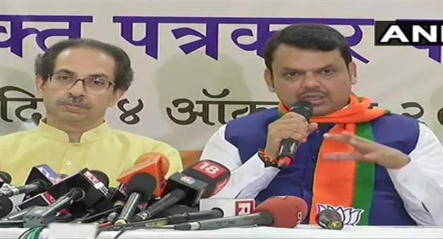 Khabar Odisha:politics-odisha-devendra-fadnavis-and-uddhav-thackeray-announces-formal-alliance-of-bjp-and-shivsena-for-maharashtra-election