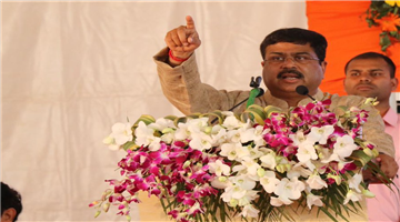 Khabar Odisha:politics-odisha-dharmendra-pradhan-bjp-jabab-maguchi-odisha-program-in-semiliguda-koraput