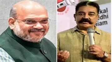 Khabar Odisha:politics-odisha-kamal-hassan-releases-video-against-one-nation-one-language-taking-jibe-at-amit-shah