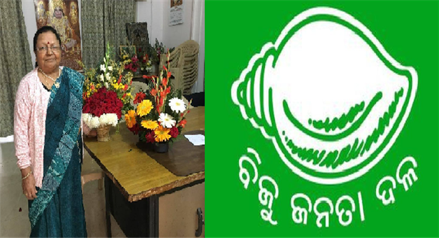 Khabar Odisha:politics-odisha-kendrapara-patkura-sixth-round-bjd-lead-by-many-votes