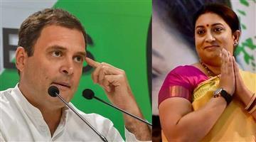 Khabar Odisha:politics-odisha-lok-sabha-elections-2019-smriti-irani-visit-amethi-more-than-rahul-gandhi