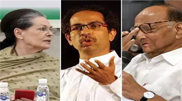 Khabar Odisha:politics-odisha-maharashtra-government-formation-congress-shiv-sena-support-sonia-gandhi-uddhav-thackeray
