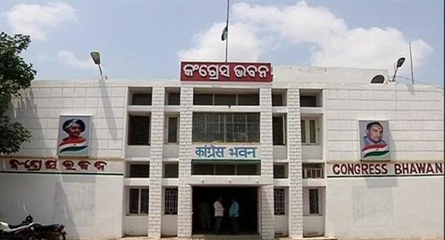Khabar Odisha:politics-odisha-mahila-congress-demand-resignation-of-naveen-patnaik