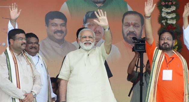 Khabar Odisha:politics-odisha-narendra-modi-will-come-odisha-on-march-29-and-april-1