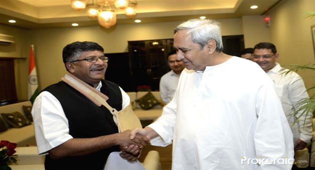 Khabar Odisha:politics-odisha-naveen-wrote-letter-to-ravi-sankar-prasad