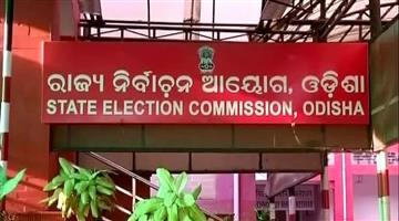 Khabar Odisha:politics-odisha-notification-for-second-phase-election