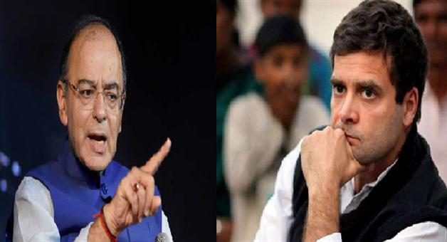 Khabar Odisha:politics-odisha-rahul-gandhi-insulted-most-constitutional-institutions-alone-arun-jaitley