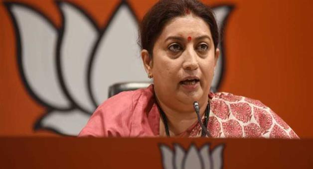Khabar Odisha:politics-odisha-smurti-irani-targets-congress