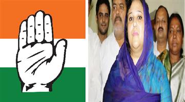 Khabar Odisha:politics-state-pratyusha-rajeswari-singh-will-join-congress