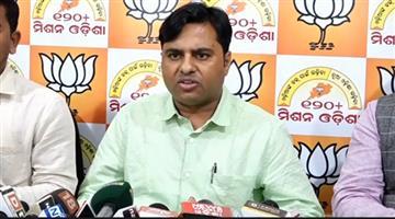 Khabar Odisha:politics-youth-odisha-bjp-yuva-morcha-to-gherao-bidhansabha
