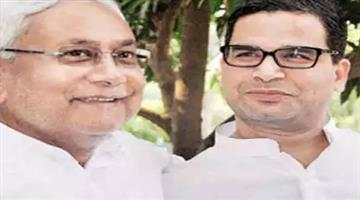 Khabar Odisha:prashant-kishor-to-be-back-as-nitish-kumar-strategist-in-next-elections