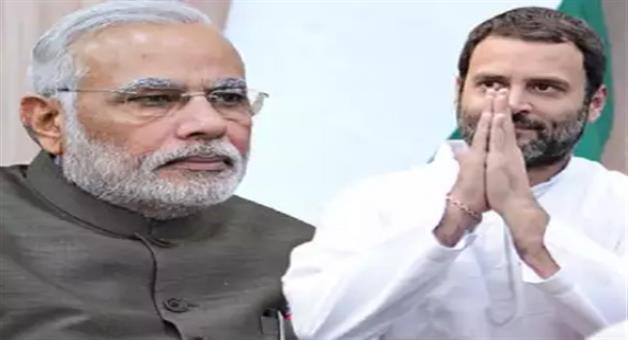Khabar Odisha:pre-poll-survey-shows-that-congress-might-win-all-three-states-bjp-to-loose-rajasthan-chhattisgarh-and-madhya-pradesh