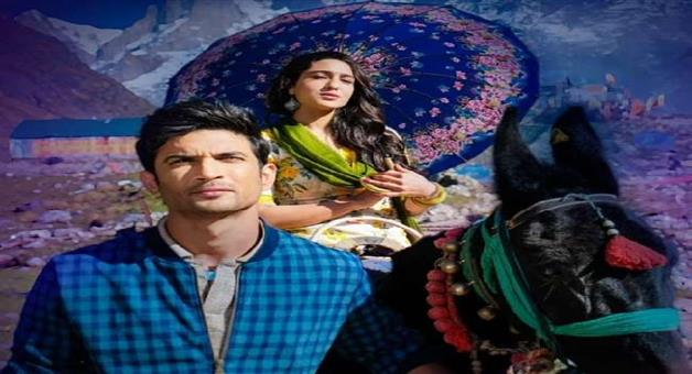 Khabar Odisha:prediction-for-sushant-singh-rajput-and-sara-ali-khan-film-kedarnath-which-will-release-on-7-december-at-box-office
