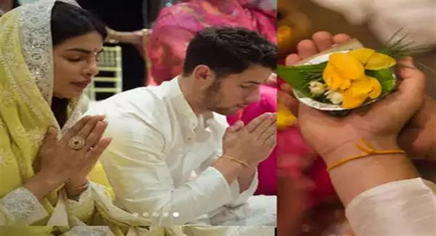 Khabar Odisha:priyanka-chopra-and-nick-jonas-wedding-rituals-started-with-ganesh-worship-ganpati-pooja