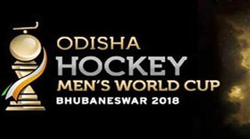 Khabar Odisha:quarter-final-round-to-start-from-today-in-hockey-world-cup