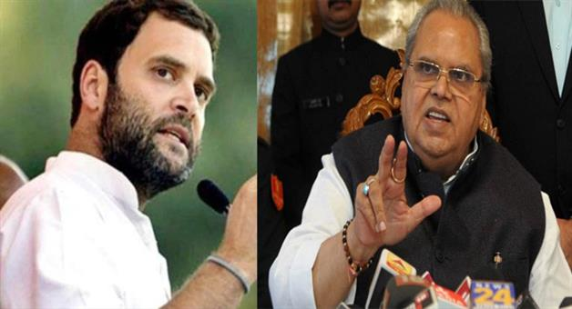 Khabar Odisha:rahul-gandhi-accepted-governor-invitation-to-visit-j-k