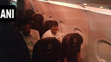 Khabar Odisha:rahul-gandhi-and-other-opposition-party-members-leaves-for-jammu-kashmir