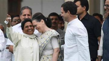 Khabar Odisha:rahul-gandhi-sonia-gandhi-bsp-jaiparkash-mayawati-removes-party-post
