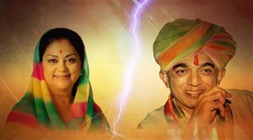 Khabar Odisha:rajasthan-elections-2018-manvendra-singh-contest-against-vasundhara-raje