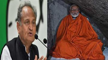 Khabar Odisha:rajsthan-cm-ashok-gehlot-criticises-pm-narendra-modi-for-meditation-in-kedarnath