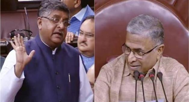 Khabar Odisha:rajya-sabha-voting-over-private-members-resolution-harivansh-govt