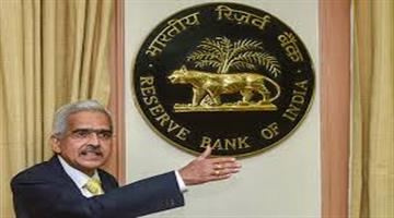 Khabar Odisha:rbi-expands-priority-sector