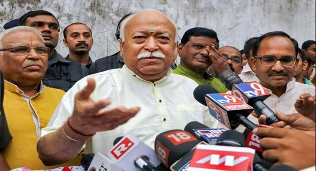 Khabar Odisha:rss-chief-mohan-bhagwat-said-we-have-been-targeted-since-last-90-years