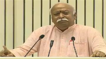 Khabar Odisha:rss-chief-mohan-bhagwat-said-government-not-controlled-from-nagpur