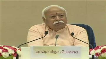 Khabar Odisha:rss-chief-mohan-bhagwat-conclude-3-day-lecture-program-in-delhi