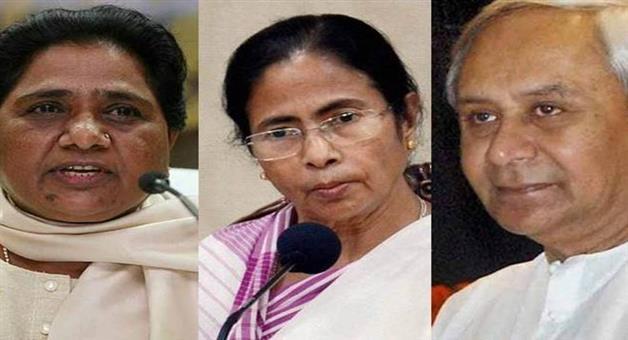Khabar Odisha:rss-invitation-mamata-banerjee-mayawati-rahul-gandhi-akhilesh-yadav
