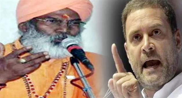 Khabar Odisha:sakshi-maharaj-challenge-rahul-gandhi-to-contest-from-unnao-lok-sabha-constituency