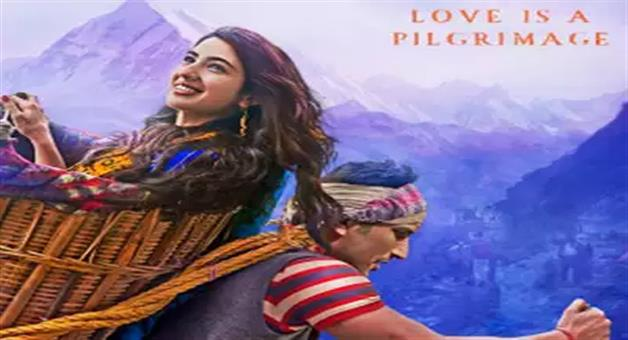 Khabar Odisha:sara-ali-khan-and-sushant-singh-rajput-starrer-kedarnath-first-poster-was-unveiled