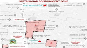 Khabar Odisha:satya-nagar-seal-matter-confusion