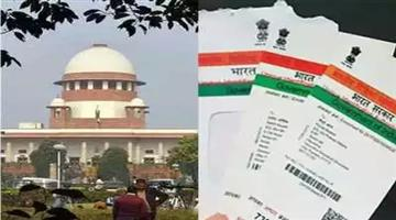 Khabar Odisha:sc-decision-on-aadhaar-what-it-means