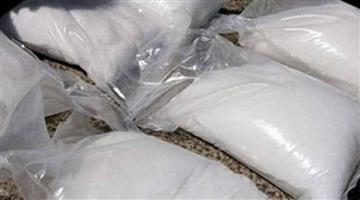 Khabar Odisha:seized-Rs-1-crore-worth-of-brown-sugar-from-the-capital