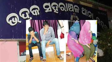 Khabar Odisha:sex-racket-in-Bhadrak