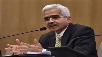 Khabar Odisha:shaktikanta-das-appointed-new-rbi-governor