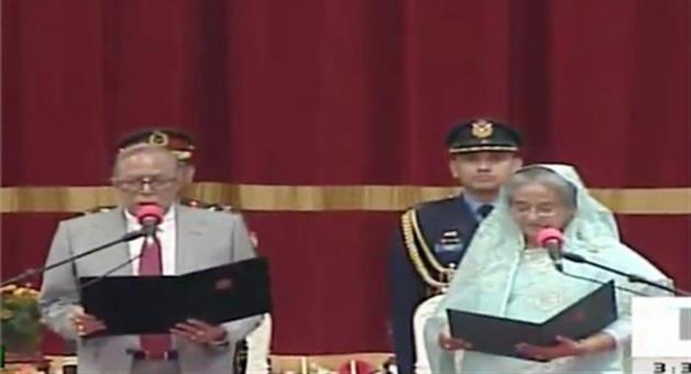 Khabar Odisha:sheikh-hasina-has-taken-oath-as-pm-for-fourth-consecutive-term