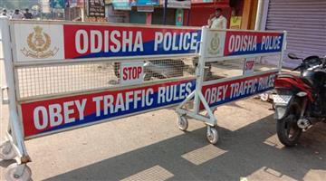Khabar Odisha:shutdown-at-kalahandi-haldi-panchyat