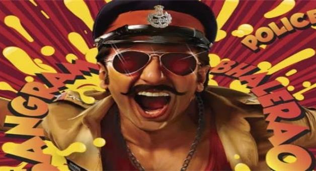 Khabar Odisha:simmba-movie-trailer-released