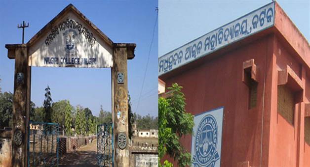 Khabar Odisha:sine-die-at-nilgiri-college