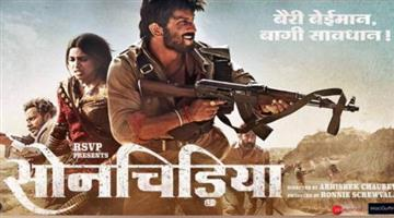 Khabar Odisha:son-chiraiya-trailer-release-sushant-singh-rajput-dacoit-role-bhumi-pednekar-lead-role